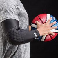 护臂蜂窝状防撞训练男护肘骑行足球篮球户外运动护具装备透气吸汗