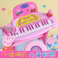 儿童电子琴 女男孩宝宝钢琴玩具琴带麦克风1-3岁小猪佩奇生日礼物