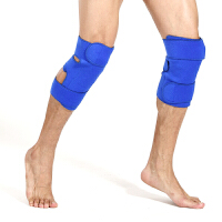 20180320083827821托玛琳自发热护膝 远红外保暖护膝 透气磁疗 蓝色 均码