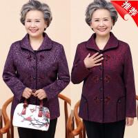 中老年人外套女春秋季冬装奶奶装上衣秋款老人衣服女秋装50-60岁