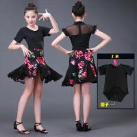 女童拉丁舞裙夏季舞蹈表演服装儿童女孩长短袖练功比赛演出服