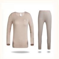 新款修身保暖内衣裤 速干透气保暖内衣裤不加绒吸湿排汗功能 女款米色 L
