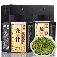 【包邮】汉馨堂 龙井茶绿茶 新茶春茶绿茶雨前龙井茶叶礼盒装