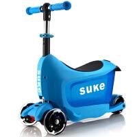 儿童滑板车2-3岁宝宝可坐推三合一四轮闪光多功能踏板=