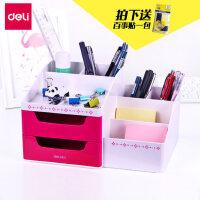 得力笔筒韩国小清新笔架桌面摆件时尚创意笔插多功能化妆品收纳盒办公学生文具可爱笔座笔筒