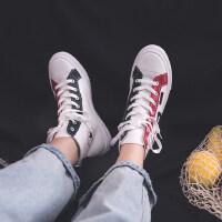 学生韩版春季韩版百搭个性复古街拍网红高帮板鞋帆布鞋女