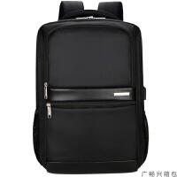 双肩包电脑包15.6英寸男女时尚商务背包笔记本电脑包YD200 黑色 15.6英寸