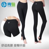 青鸟瑜伽服跑步健身瑜伽裤女踩脚高弹紧身长裤春夏运动服高腰显瘦
