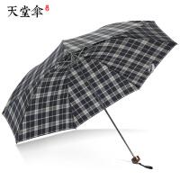 天堂伞雨伞339S格子三折叠伞男钢骨伞耐用格子晴雨伞