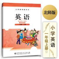 小学英语 一年级上册英语 学生用书教材课本教科书 北师版 英语一年级起点 一1起点