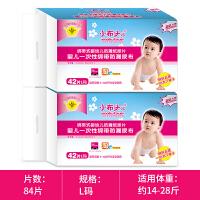 小布头免洗尿布三角巾纸尿片 婴儿新生儿宝宝介子 一次性用品防水