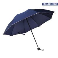 加大男女士晴雨伞黑胶防晒三折叠伞学生情侣双人十骨雨伞太阳伞女