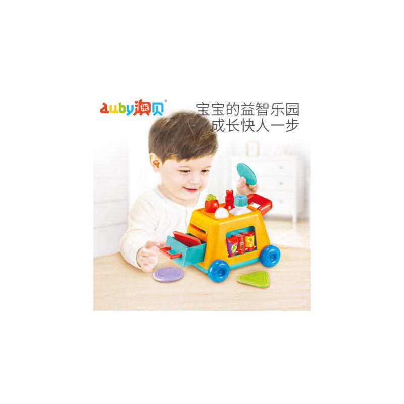 澳贝手指总动员婴儿宝宝锻炼手眼协调听音乐认数字辨颜色早教玩具 澳贝手指总动员