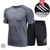 健身房运动吸汗服套装速干衣男晨跑户外新品训练服装跑步篮球宽松男士