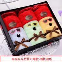 创意幸福娃娃蛋糕毛巾礼盒结婚婚庆回礼生日礼物商务节日礼品