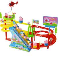 抖音小猪爬楼梯电动轨道车自动上楼玩具儿童佩奇滑滑梯男女孩佩琪