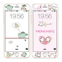 苹果6钢化膜 iPhone6splus钢化彩膜 全屏卡通可爱六防爆手机膜5.5/4.7 iphone6/6s 苹果6s
