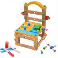 儿童拼装工具百变螺母丝组合5-6-7岁男女孩益智玩具木制椅鲁班椅
