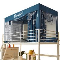 全封闭遮光蚊帐一体式 学生宿舍上铺床帘布上下铺通用1.2米带支架