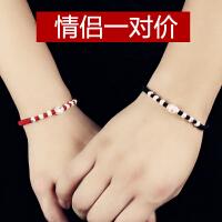 红绳手链情侣一对可刻字男女转运珠编织简约端午节五彩绳礼物 +刻1个字