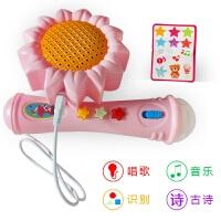 维莱 儿童益智玩具卡通向日葵灯光音乐麦克风配回音话筒 混色
