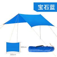 户外沙滩天幕帐篷超大折叠支撑杆露营凉棚防雨防晒加厚钓鱼遮阳棚SN5399 其它颜色