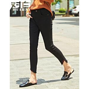 对白2017秋装新款 脚口缺口磨毛牛仔裤女 黑色九分字母刺绣铅笔裤