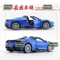 敞篷跑车模型合金车模声光回力儿童玩具车男孩仿真小汽车模型1:32 蓝色法拉利J50 裸车