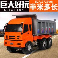大号工程车模型超大货车大卡车玩具男孩大型运输车仿真儿童小汽车
