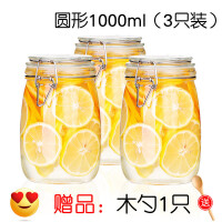 密封罐玻璃食品瓶子蜂蜜瓶咸菜罐泡酒泡菜��子���w用小�ξ锕拮� �A形1000ml*3( 送木勺)