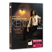 汽车载高清DVD光盘碟片凯丽金Kenny G萨克斯回家浪漫轻音乐视频