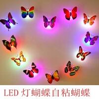 自粘LED蝴蝶墙贴3d立体贴画温馨卧室婚房墙上装饰品 儿童房创意贴 中