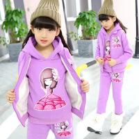 2018030233140女童冬装新款中大童儿童运动衣服女孩套装卫衣三件套加绒加厚