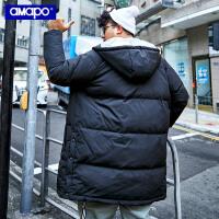 【限时秒杀价:339元】AMAPO潮牌大码男装冬季肥佬外套加肥加大长款连帽加厚保暖羽绒服
