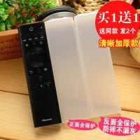 海信电视遥控器保护套 CRF3A69 新款语音遥控器套 透明硅胶套防尘 透明 保护套(不含遥控器)