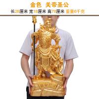 关公摆件关公像武财神爷佛像开业家居工艺品装饰礼品神像