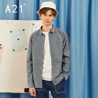 A21以纯线上品牌2017秋装新品纯色衬衫男长袖修身舒适全棉衬衣休闲