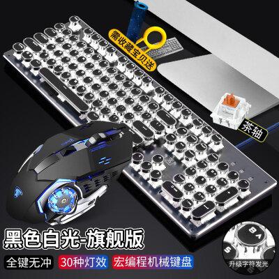 机械键盘鼠标套装电脑复古电竞游戏键鼠家用台式机外设青轴黑轴外接吃鸡有线网吧网咖笔记本三件套真 真机械 全键无冲 30种背光灯效 金属面板