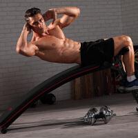 力动(RIDO) 仰卧板家用 仰卧起坐健身器材多功能腹肌训练器收腹机腹肌板健身板TD20