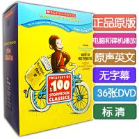 英文原版Scholastic Storybook Treasures经典故事 儿童动画片DVD