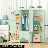 儿童收纳柜抽屉式储物柜宝宝衣柜简易婴儿储物箱塑料整理柜子多层 角柜 四色可选