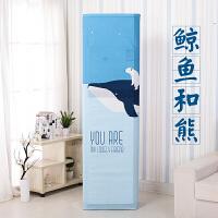 格力立式柜式空调罩柜机空调套防尘罩海尔客厅美的柜机立体空调布