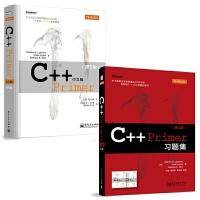 C++ Primer中文版(第5版+习题集全2册 微软公司 VC++ 团队(第5版) (美)李普曼 等