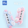 活石 儿童玩具电子琴拍拍鼓手拍鼓宝宝早教启蒙音乐0-1-3岁男女婴儿小孩益智玩具
