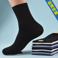 男袜子纯棉中筒薄款吸汗运动黑色夏天透气全棉袜 均码