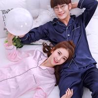 春秋情侣睡衣长袖薄款韩版冰丝睡衣女男士家居服套装