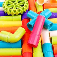 儿童水管道积木拼插玩具益智力开发塑料拼装幼儿园男生宝宝男孩子
