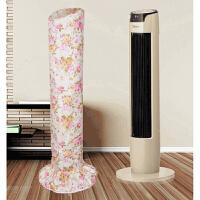 20180823053419769美的塔扇艾美特CIH塔扇TCL塔扇尘罩塔扇尘罩布艺电风扇尘罩 红花款美的 FZ10-
