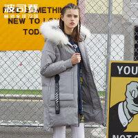 波司登(BOSIDENG)时尚街潮织带大毛领外套中长款羽绒服女冬装宽松