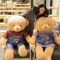 毛绒玩具送女友泰迪熊公仔熊熊布娃娃女生熊猫抱抱熊1.6米大抱熊